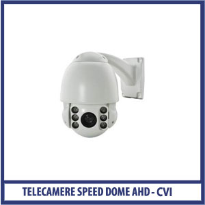 elecamera Speed Dome